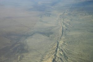New study compares shallow earthquakes-GeologyPage