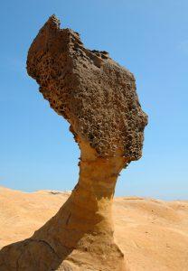 Queen's Head in Wanli, Yehliu Promontory