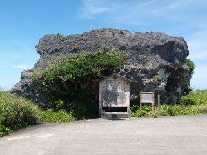 Obi-iwa, Shimoji Island, Miyakojima, Okinawa, Japan