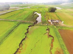 Drone image of co-seismic ruptures near Aso volcano. Credit: Image courtesy of Kyoto University