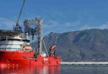 Drill ship Fugro Synergy