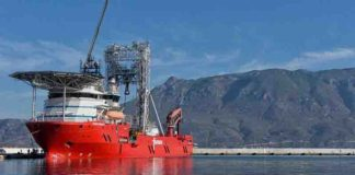 Drill ship Fugro Synergy