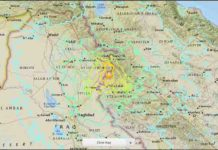 M 7.3 earthquake hits Iran-Iraq