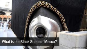 What is the Black Stone of Mecca? What is the type of Black Stone?