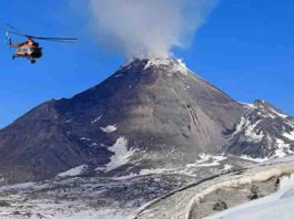Mysterious volcanic eruption of 1808 described | Geology Page